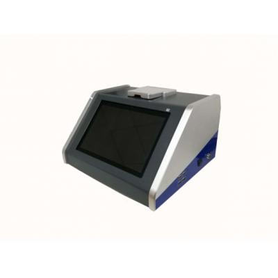 NIR-6000肉制品近红外光谱快速分析仪
