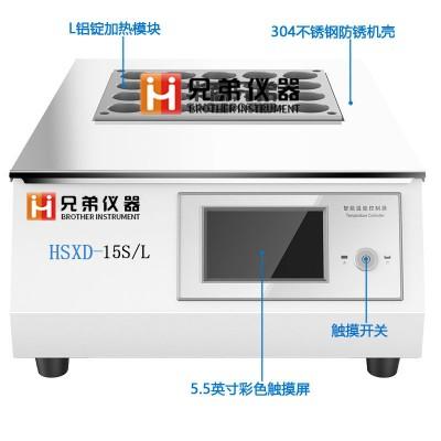 HSXD-20S石墨曲线升温消化炉