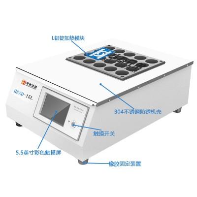 HSXD-10S石墨曲线升温消化炉