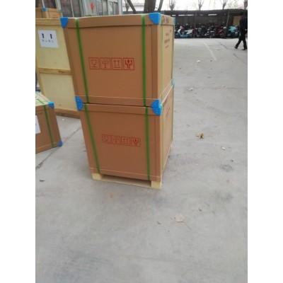 DHG-9203AD台式鼓风干燥箱