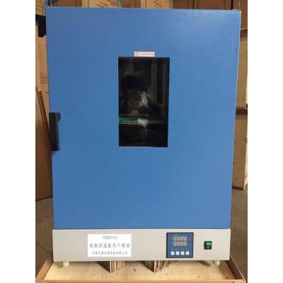 SDDH313立式电热恒温鼓风干燥箱