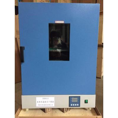 SDDH306立式电热恒温鼓风干燥箱