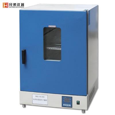SDDH323立式电热鼓风干燥箱