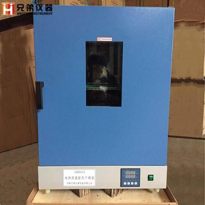 DGG-9426A立式电热鼓风干燥箱