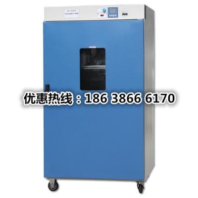 DGG-9420A立式电热鼓风干燥箱