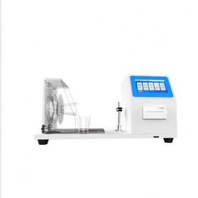 BPT-01医用口罩合成血液穿透测试仪