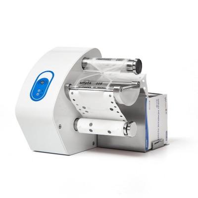 YT-DS47自动取膜器