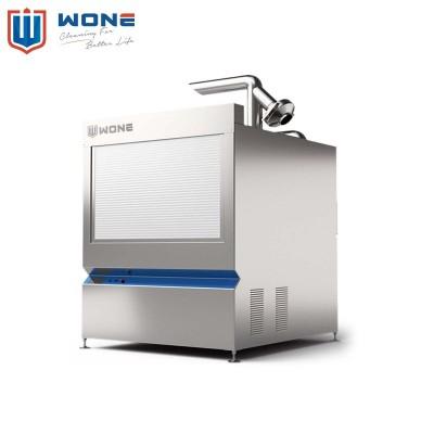 ECW-248特殊容器清洗机