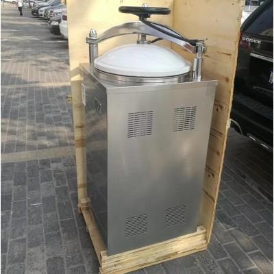 DGL-75B医用立式不锈钢蒸汽消毒灭菌器