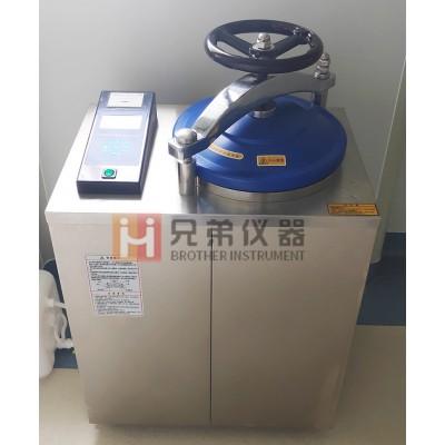 DGL-75GI检验科立式内循环蒸汽消毒锅医用