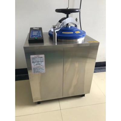 DGL-100GI立式内循环蒸汽灭菌器PCR检验科专用