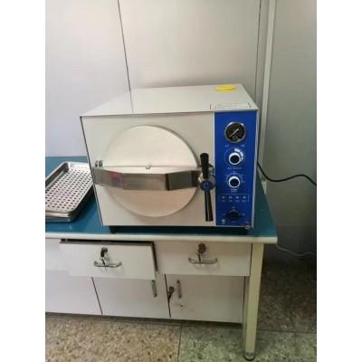 TM-XB24J台式快速蒸汽灭菌器培养基消毒用