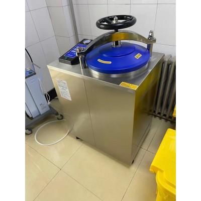 PCR实验室液体类消毒蒸汽内循环灭菌器