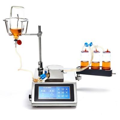 YT-603生物制品粉剂集菌仪