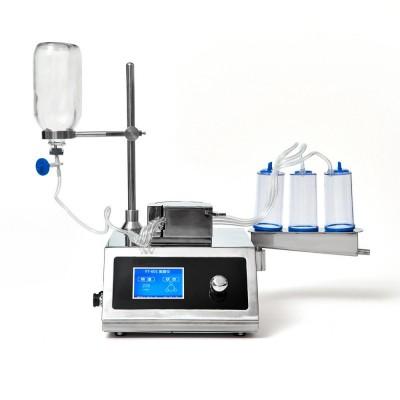 YT-601注射器输液器无菌检查集菌仪