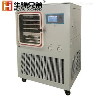 LGJ-50F中试冷冻干燥机生产厂家
