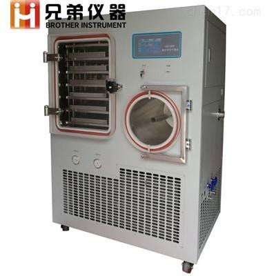 一平方中试原位石墨烯冷冻干燥机