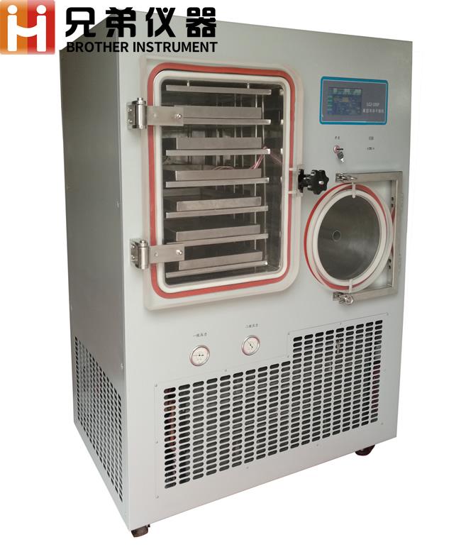 一平方中试冷冻干燥机