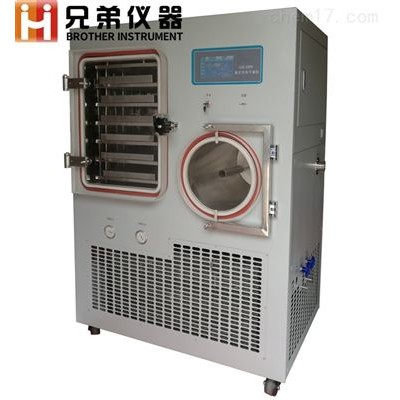 生物酶制品冻干粉中试冷冻干燥机