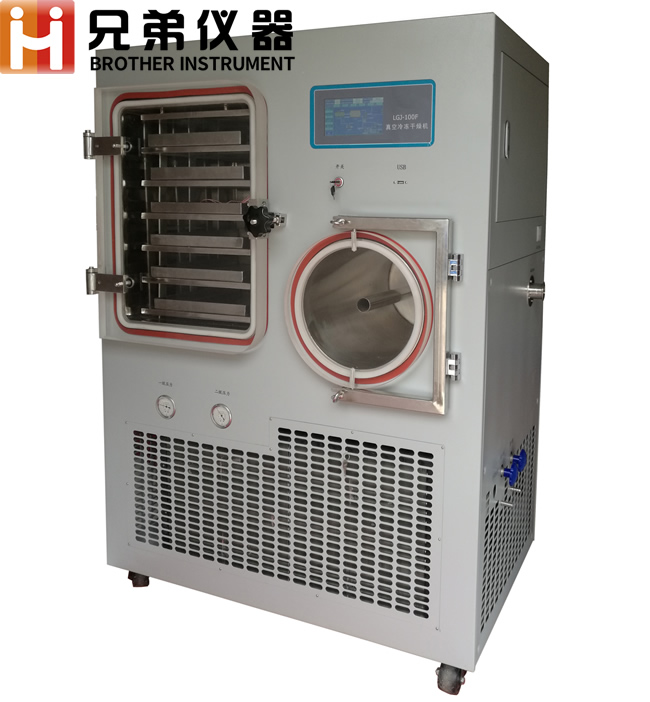 <strong>生物酶制品冻干粉中试冷冻干燥机</strong>