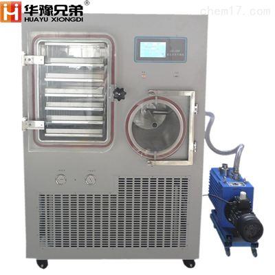 LGJ-50F中试生物制品冻干粉冷冻干燥机