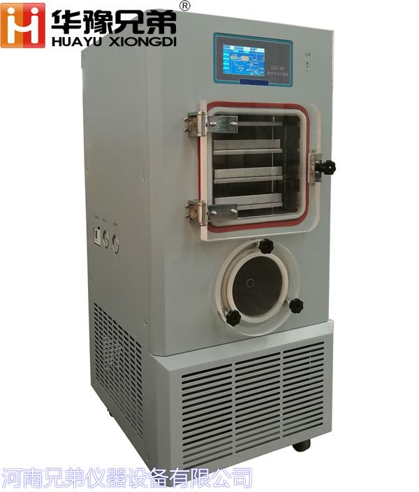 LGJ-20F中试冷冻干燥机