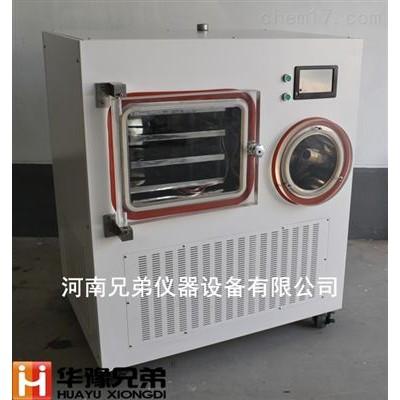 LGJ-50F中试冷冻干燥机厂家直销