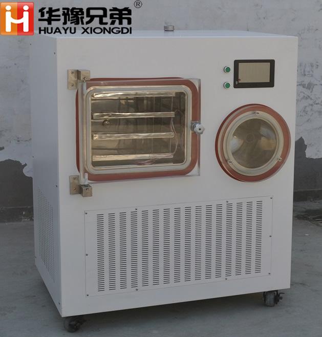 LGJ-50F中试冷冻干燥机