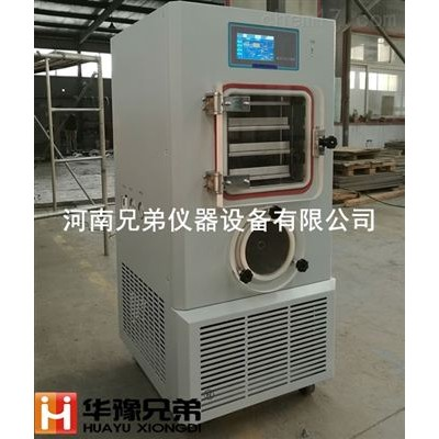 LGJ-100F中试冷冻干燥机厂家直销