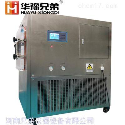 一平方中试硅油型冷冻干燥机
